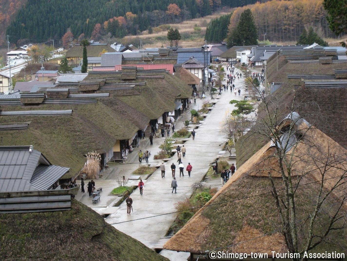 "Ouchi-juku Snow Festival"""