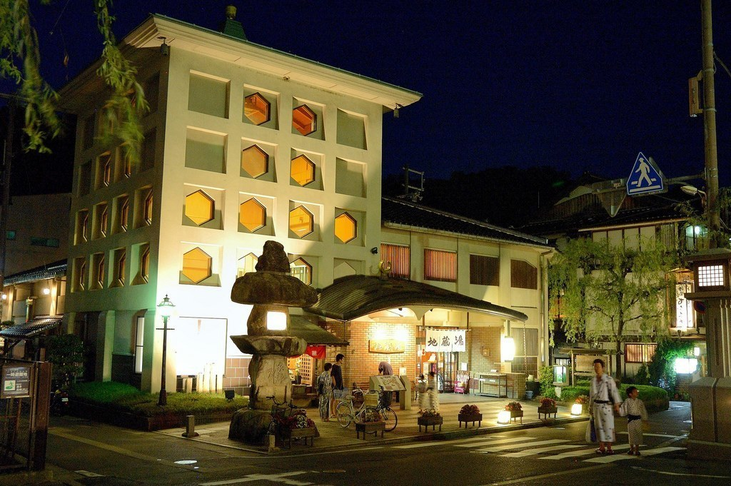 Hot Springs of Kinosaki