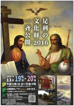 Thumb1 20161013122141
