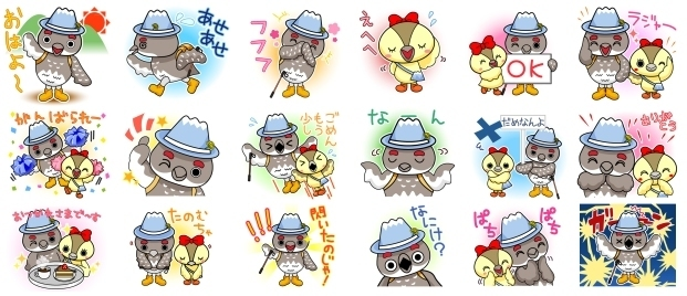 Raiji LINE Stamp Will Be Sold From December 23rd